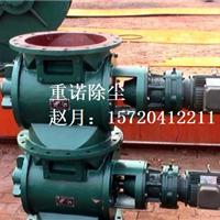 YJD-12B型星型卸料阀(260叶轮给料机)