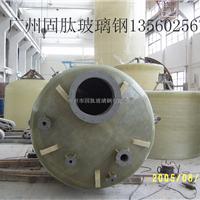 供应玻璃钢硝酸罐