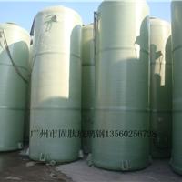 供应50年技术沉淀的深圳玻璃钢储罐