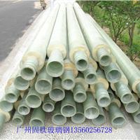 供应玻璃钢保温管