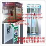 威银智能科技 atm防护舱,atm防护罩,ATM自助银亭招商