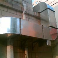 专业安装厨房排烟罩通风管道排烟风机