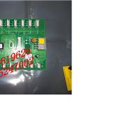 供应通力KM713110G04并联板