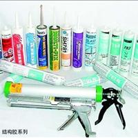 供应道康宁玻璃胶995结构密封胶中性玻璃胶