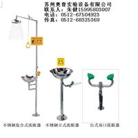 供应ABS复合式洗眼器,杭州洗眼器