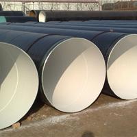 3pe防腐螺旋钢管/直缝钢管价格 生产厂家