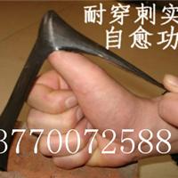 江苏省盐城市科技有限公司