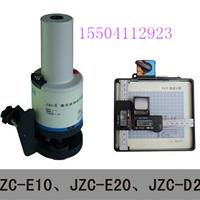 电梯导轨垂直度测量仪 垂直度测量仪