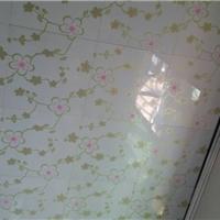 300*300天花板