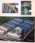 山东博杰重型工程机械有限公司