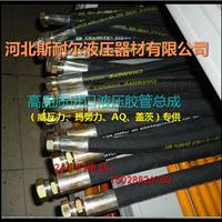 供应拖泵专用高压胶管总成(图)
