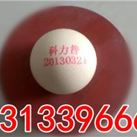 科力普天津鸡蛋喷码机,天津鸡蛋打码机