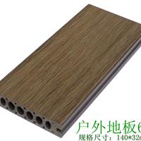 供应生态木装饰材料