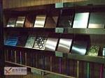 佛山市创尚诚不锈钢有限公司