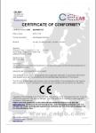 ISO9001、出口认证、外观认证