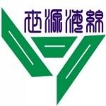 深圳市世源海绵制品有限公司