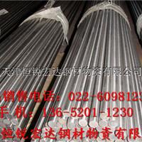 供应304L不锈钢圆钢价格