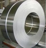 供应0.02x100mm不锈钢箔价格