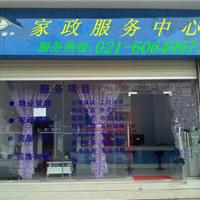 上海意佳保洁公司