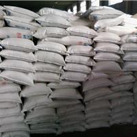 硼酸最低价供应厂家
