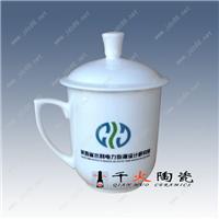 供应茶杯 陶瓷茶杯加字 会议茶杯定做logo