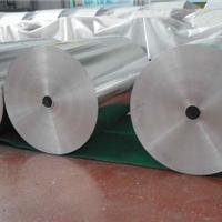 供应容器用铝箔  双零铝箔