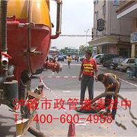 供应浦东区张江镇疏通污水管道清理服务