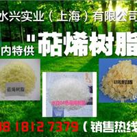 热熔胶萜烯树脂T-110(热熔压敏胶专用)