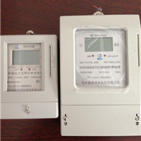 江苏磁卡电表|扬州IC卡电表|三相预付费电表
