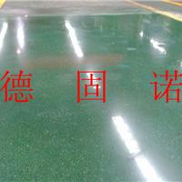 供应水泥混凝土地坪着色剂 地坪染色剂