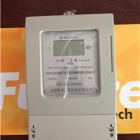 供应常州三相四线预付费电表|商铺专用电表