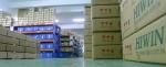 东莞市格阳机电设备有限公司商务部