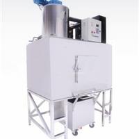 中雪0.5吨片冰机/0.5吨片冰机价格(专业片冰机生产厂家)