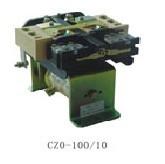 代理销售品牌cz0系列直流接触器cz0-400/10