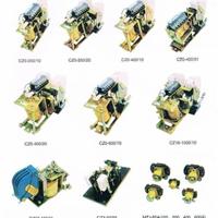 代理销售品牌cz0系列直流接触器cz0-250/10