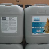 供应阿特拉斯专用油2901052200
