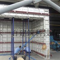 供应绿色环保铝合金模板