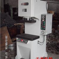 供应单柱可调式油压机/液压机