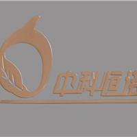 山东恒诺自动化科技有限公司