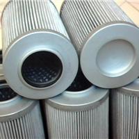 供应黎明液压滤芯LH1300R10BN/HC