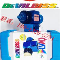 供应DEVILBISS T-AGPV大蓝枪中国总代理