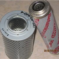供应黎明液压滤芯LH0330R10BN/HC
