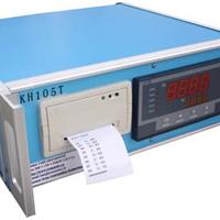 供应内蒙古仪表KH105T系列台式打印巡检仪