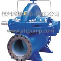 供应埃梯梯水泵   SVS系列单级双吸离心泵