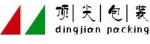 郑州顶尖包装材料有限公司