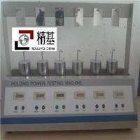 供应CNY-6 六工位持粘性测试仪