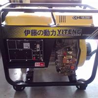 供应3kw柴油发电机-柴油发电机厂家