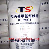 重庆越升化学工业有限公司