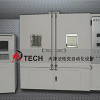 换热器脉冲试验台