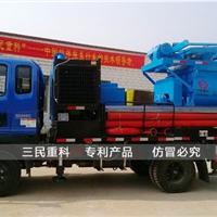 供应搅拌车载泵,混凝土车载泵